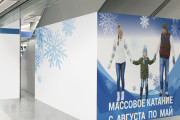 Дизайн для наружной рекламы 237 - kwork.ru