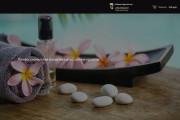 Дизайн страницы сайта в PSD 55 - kwork.ru