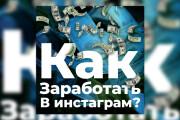 Создам хороший баннер для интернета 36 - kwork.ru