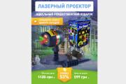 Скопирую Landing page, одностраничный сайт и установлю редактор 154 - kwork.ru