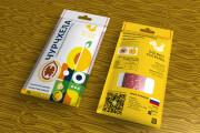 Упаковка в 3D 18 - kwork.ru