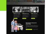 Уникальный дизайн сайта для вас. Интернет магазины и другие сайты 220 - kwork.ru