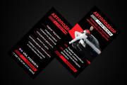 Дизайн визитки с исходниками 201 - kwork.ru