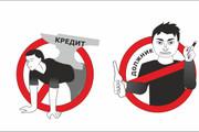 Создание векторных изображений 57 - kwork.ru