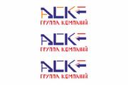 Создание векторных изображений 56 - kwork.ru