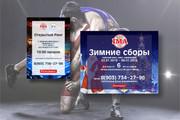 Создание векторных изображений 52 - kwork.ru