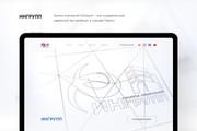 Создание Landing Page, одностраничный сайт под ключ на Tilda 46 - kwork.ru