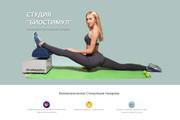 Адаптивный лендинг на cms Joomla 86 - kwork.ru