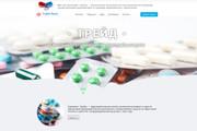 Адаптивный лендинг на cms Joomla 85 - kwork.ru