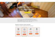 Адаптивный лендинг на cms Joomla 83 - kwork.ru