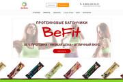 Адаптивный лендинг на cms Joomla 82 - kwork.ru