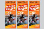 Дизайн наружной рекламы 83 - kwork.ru