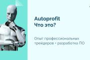 Стильный дизайн презентации 815 - kwork.ru