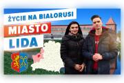 Сделаю превью для видеролика на YouTube 160 - kwork.ru
