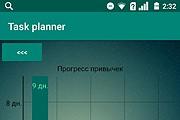 Создам android приложение 73 - kwork.ru
