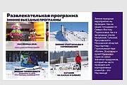 Исправлю дизайн презентации 146 - kwork.ru