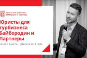 Стильный дизайн презентации 651 - kwork.ru