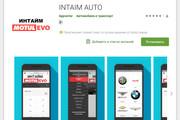Конвертирую Ваш сайт в удобное Android приложение + публикация 120 - kwork.ru