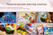 Стильный дизайн презентации 733 - kwork.ru