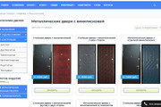 Мощный Wordpress под ключ 43 - kwork.ru