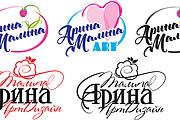 Качественный логотип 3 варианта и доработка до полного утверждения 39 - kwork.ru