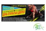 Рекламный баннер 145 - kwork.ru