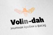 Нарисую логотип в векторе по вашему эскизу 130 - kwork.ru