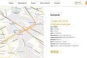 Создание сайта - Landing Page на Тильде 318 - kwork.ru