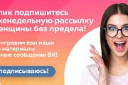 Сделаю верстку любой сложности 97 - kwork.ru