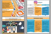 Сделаю презентацию в MS PowerPoint 208 - kwork.ru