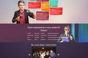 Копирование сайта на Wordpress 42 - kwork.ru
