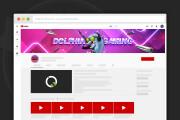 Сделаю оформление канала YouTube 139 - kwork.ru