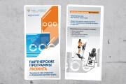 Дизайн буклета 15 - kwork.ru