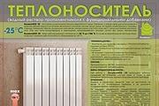 Отрисую в векторное изображение по картинке, рисунку 80 - kwork.ru