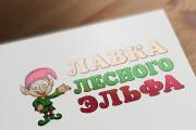 Сделаю логотип в трех вариантах 179 - kwork.ru