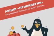 Нарисую векторную или растровую иллюстрацию 20 - kwork.ru