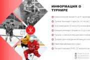 Презентация в PowerPoint. Быстро и качественно 20 - kwork.ru