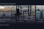 Сверстаю сайт по любому макету 292 - kwork.ru