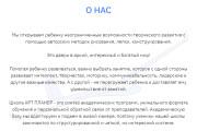 Создаю Лендинг на Тильде под ключ 81 - kwork.ru