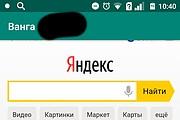 Создам android приложение 88 - kwork.ru