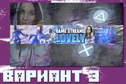 Шапка для Вашего YouTube канала 197 - kwork.ru