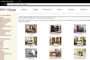 Создам оригинальный favicon для сайта 8 - kwork.ru