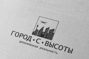 Создам строгий логотип в трех вариантах 79 - kwork.ru