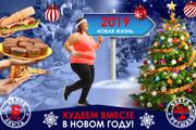 Работа в photoshop 146 - kwork.ru