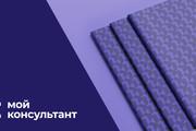 Разработка логотипа для сайта и бизнеса. Минимализм 178 - kwork.ru