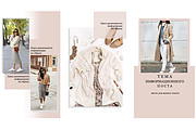 Оформление профиля Инстаграм. Уникальный дизайн в Instagram 45 - kwork.ru