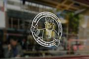 Логотип новый, креатив готовый 251 - kwork.ru