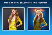 Обработка фото 39 - kwork.ru