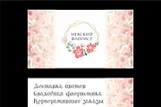 Дизайн визиток 98 - kwork.ru