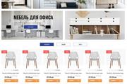 Веб-дизайн для вас. Дизайн блока сайта или весь сайт. Плюс БОНУС 26 - kwork.ru